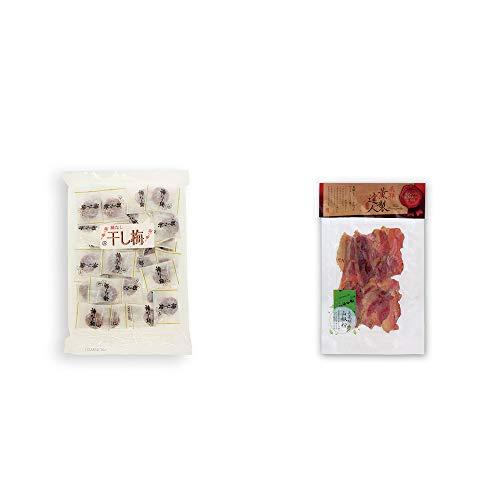[2点セット] 種なし干し梅(160g)[個包装]・薫製達人 豚バラベーコン燻製(60g)[飛騨山椒付き]