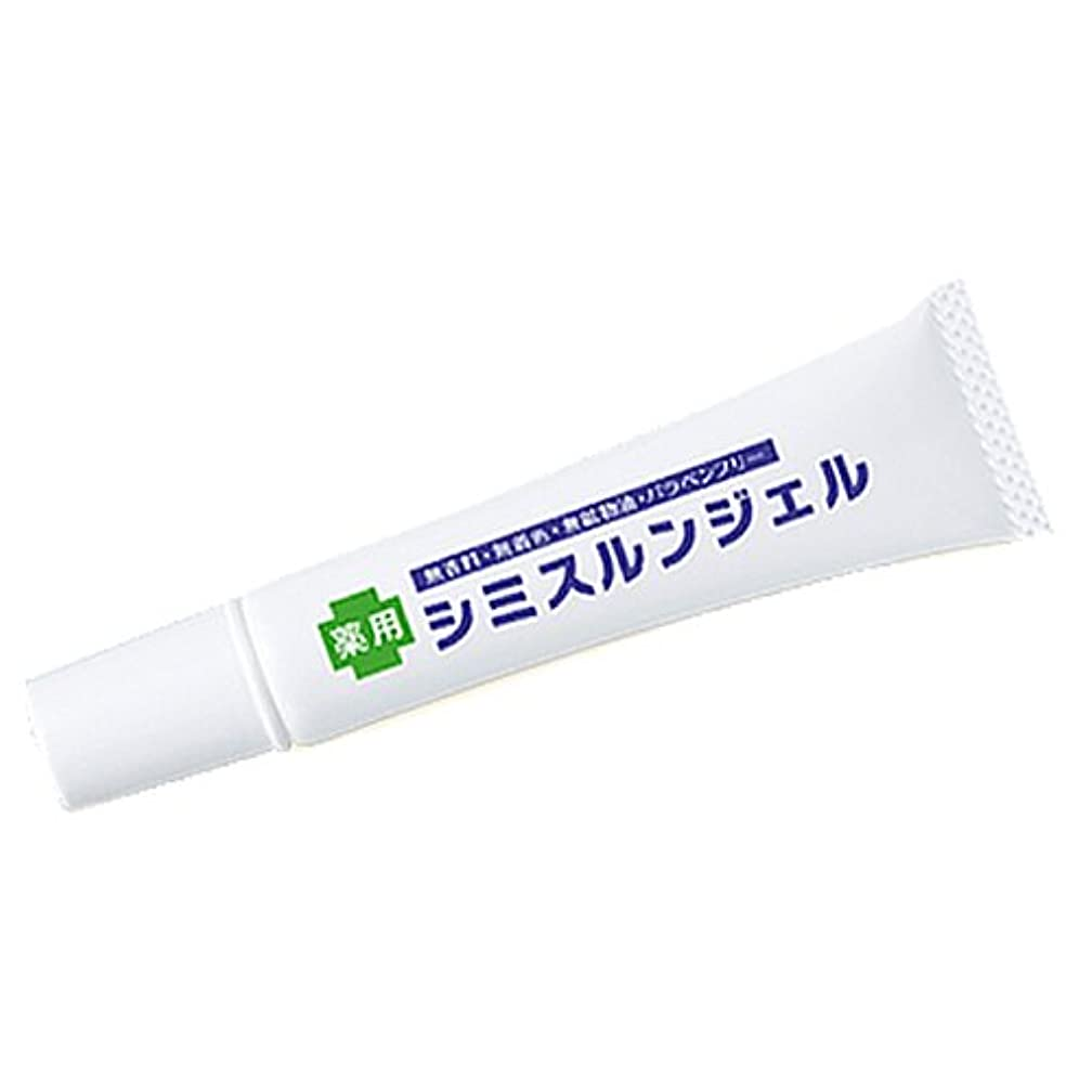容器論文検出ナクナーレ 薬用シミスルンジェル 医薬部外品