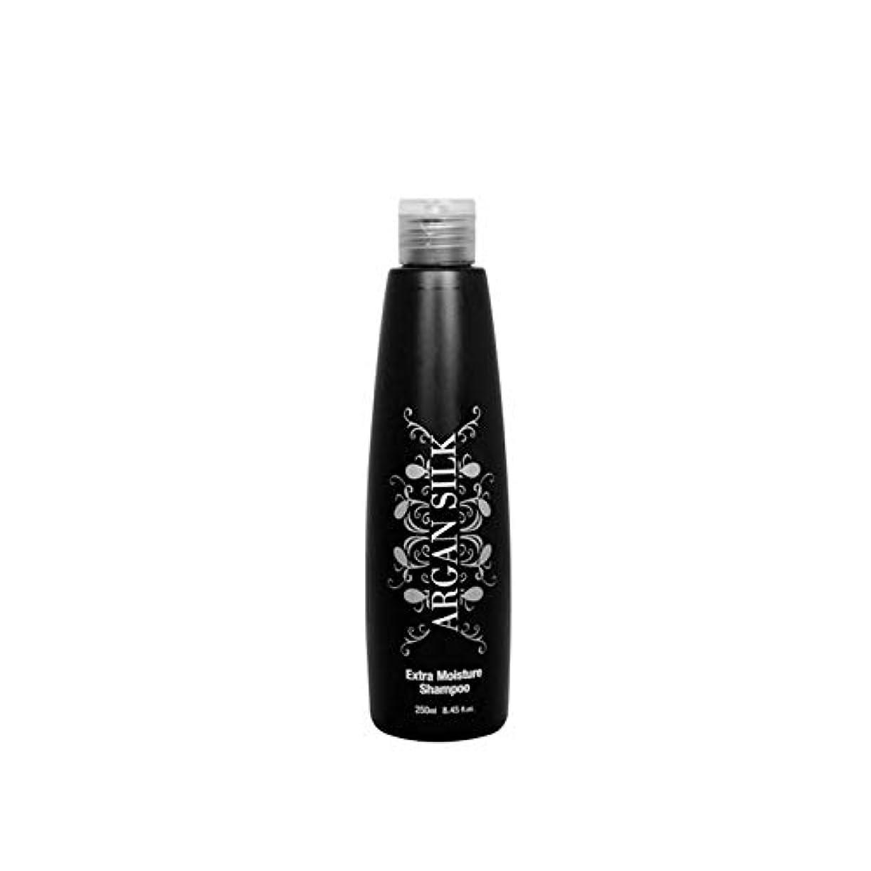 スラダム手配する補償オイスターシャンプー - 250 ml
