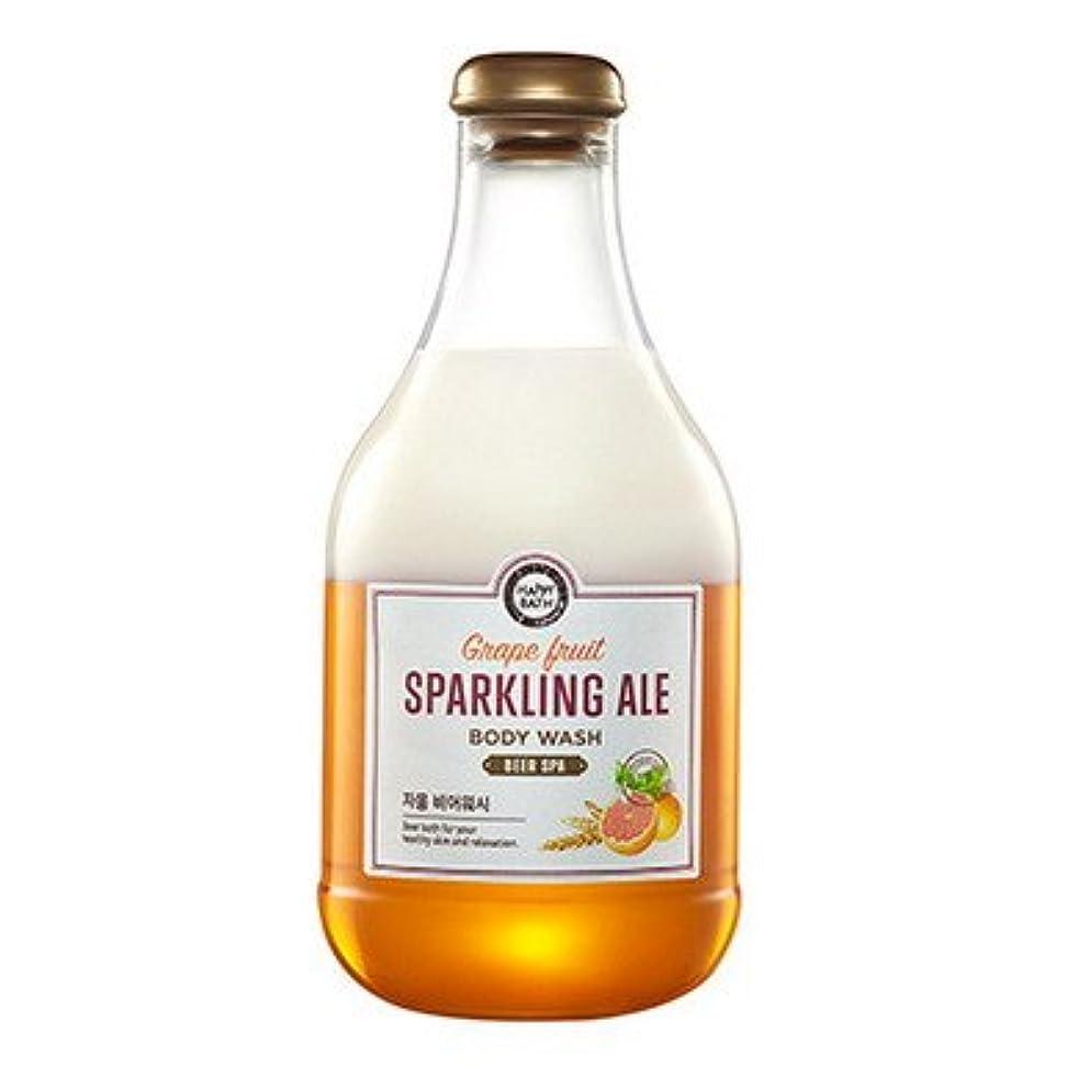 呼吸する九月全滅させる【Happy Bath】ビールスパ ボディウォッシュ 300ml (4種類選択1) (グレープフルーツビール) [並行輸入品]
