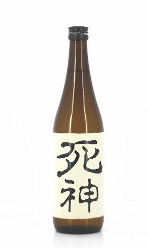 加茂福酒造『死神』