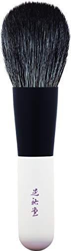KOYUDO collection(晃祐堂コレクション) 晃祐堂メイクブラシ Premium パウダー&チークブラシ P-2 1本