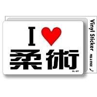 ILBT-053 アイラブステッカー I love 柔術 ステッカー