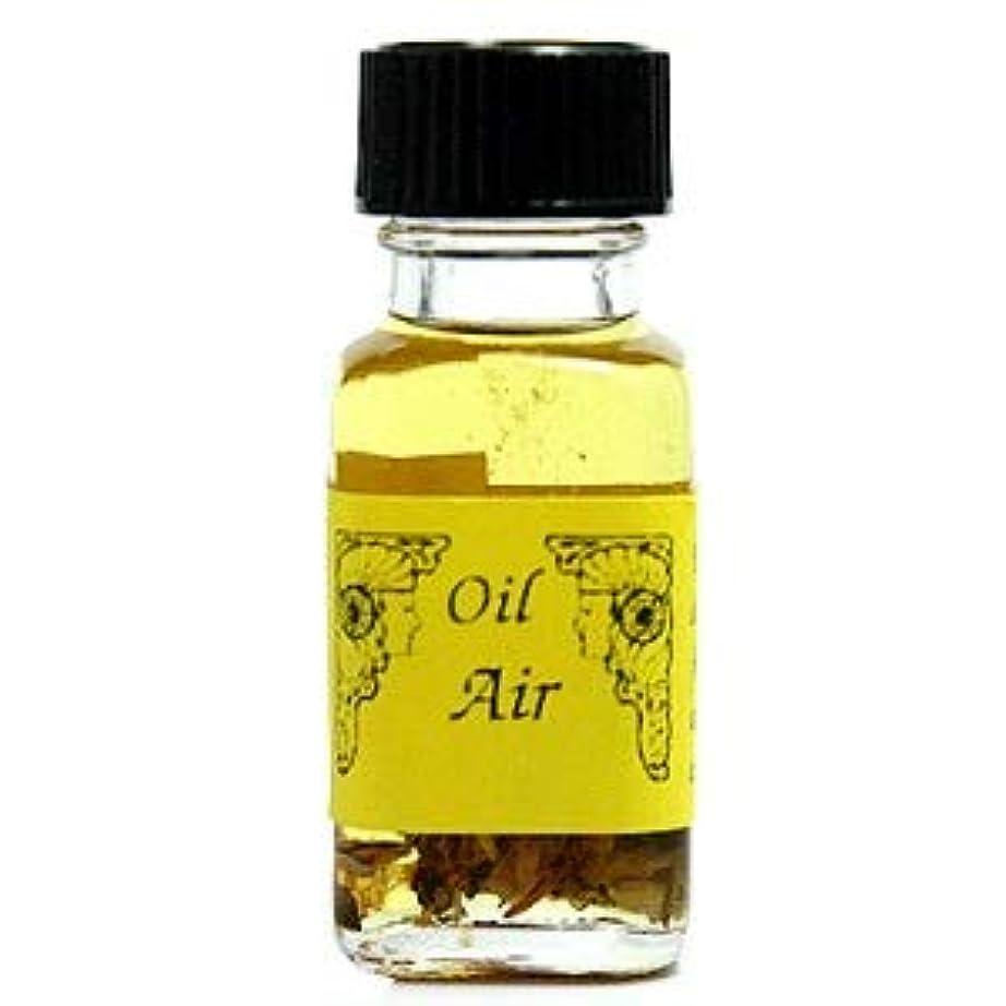 アトミック気づく化学薬品アンシェントメモリーオイル AIR