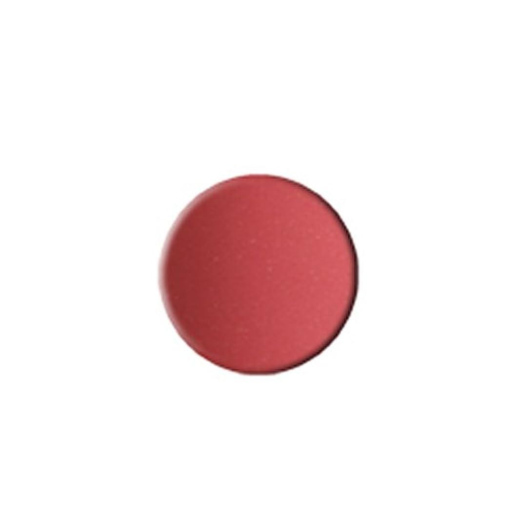 餌献身二次(3 Pack) KLEANCOLOR Everlasting Lipstick - Tea Rose (並行輸入品)
