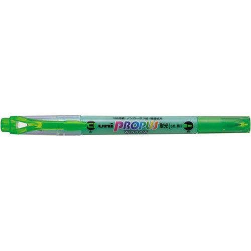 三菱鉛筆 蛍光マーカー プロパスウィンドウ 黄緑10本