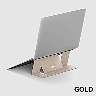 正規輸入品Moft ラップトップスタンド 超軽量コンパクトなノートPCスタンド (Gold)