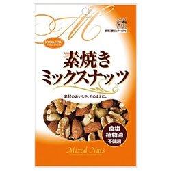 共立食品 素焼き ミックスナッツ チャック付 80g×10袋入×(2ケース)
