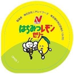 ニチレイフーズ 冷凍 はちみつ レモン ゼリー 60g×40個