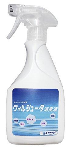 【特許&ハラル認証取得】環境に優しいウィルシュータ 除菌消臭スプレー(500ml) アルコール不使用