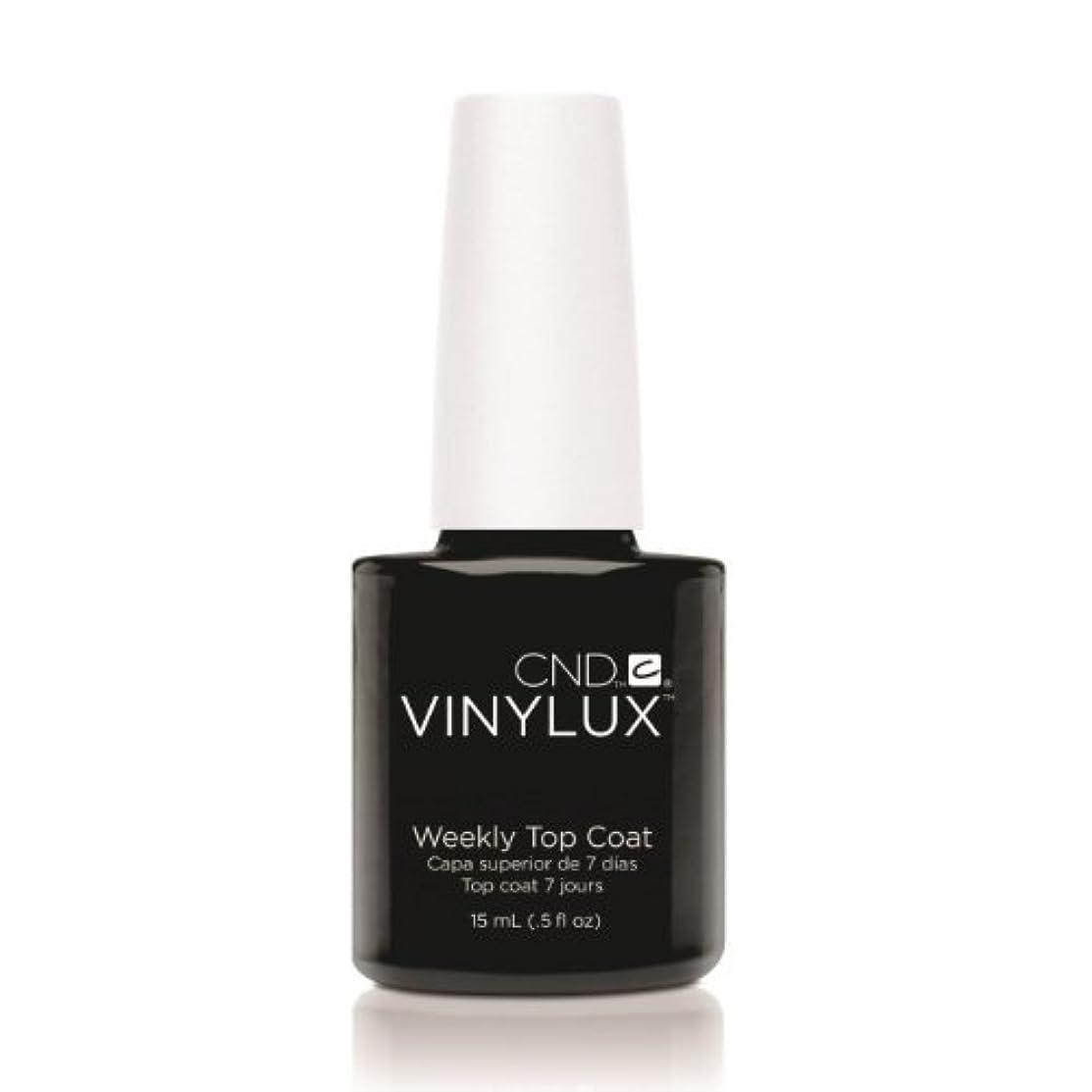 重荷年専ら(3 Pack) CND VINYLUX Weekly Top Coat - Clear (並行輸入品)