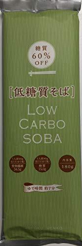 城北麺工低糖質そば 180g×4袋