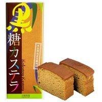 沖縄農園 黒糖カステラ 約300g x2箱