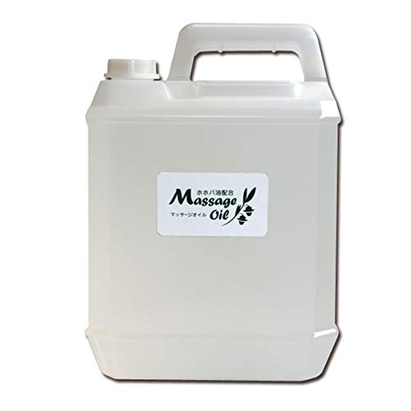 アルファベット段階スナックホホバ油配合マッサージオイル 5L│エステ店御用達のプロ仕様業務用マッサージオイル 大容量 ホホバオイル