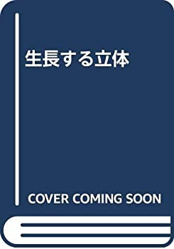 Tankobon Hardcover ?????? Book