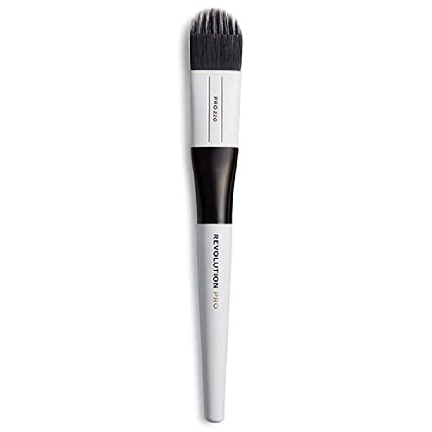 ショット駐地十分ではない[Revolution ] 革命は220メディア羽フラットメイクブラシをプロ - Revolution Pro 220 Medium Feathered Flat Makeup Brush [並行輸入品]