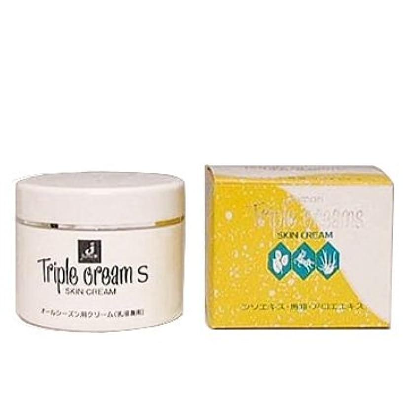 セーブ抑止するシエスタジュモン化粧品 トリプルクリーム S 215g