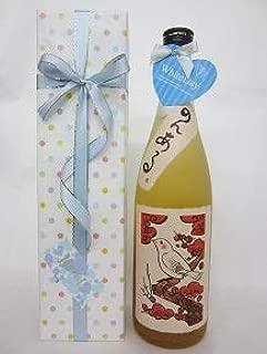 ◇2019 ホワイトデー◇【八木酒造】のんあるとろとろの梅酒ホワイトデーギフト(箱・包装代込)