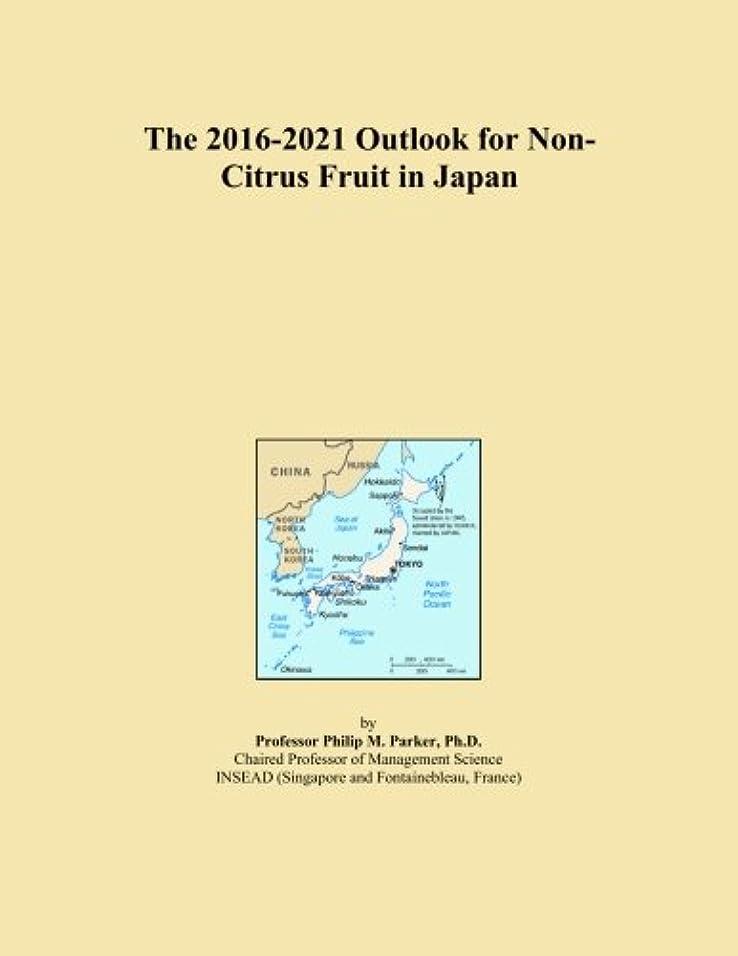 スロープ伝染病グラフThe 2016-2021 Outlook for Non-Citrus Fruit in Japan
