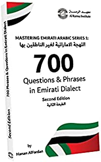 700 Phrases & Questions in Emirati dialect