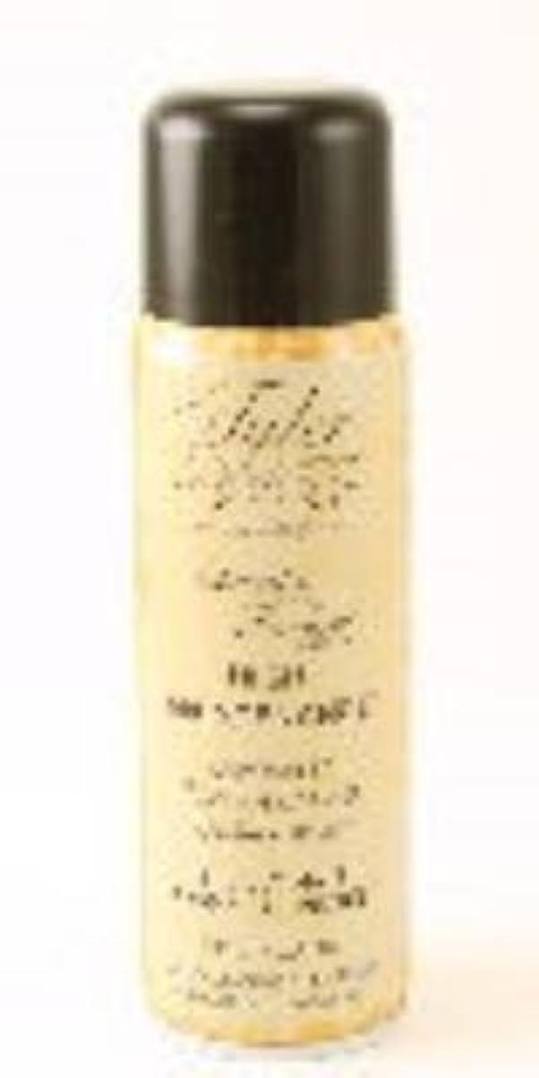 健全早熟主要なHIGH MAINTENANCE TYLER 120ml Chambre Parfum - Room Spray