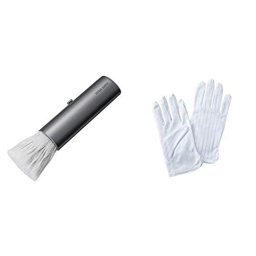 【セット買い】サンワサプライ 除電スティックブラシ(グレー) CD-BR15GYN & 静電気防止手袋(滑り止め付き) TK-SE12M