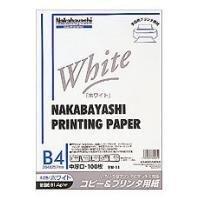 (業務用セット) コピー&プリンタ用紙 ホワイトタイプ B4:100枚入 ヨW-11【×10セット】