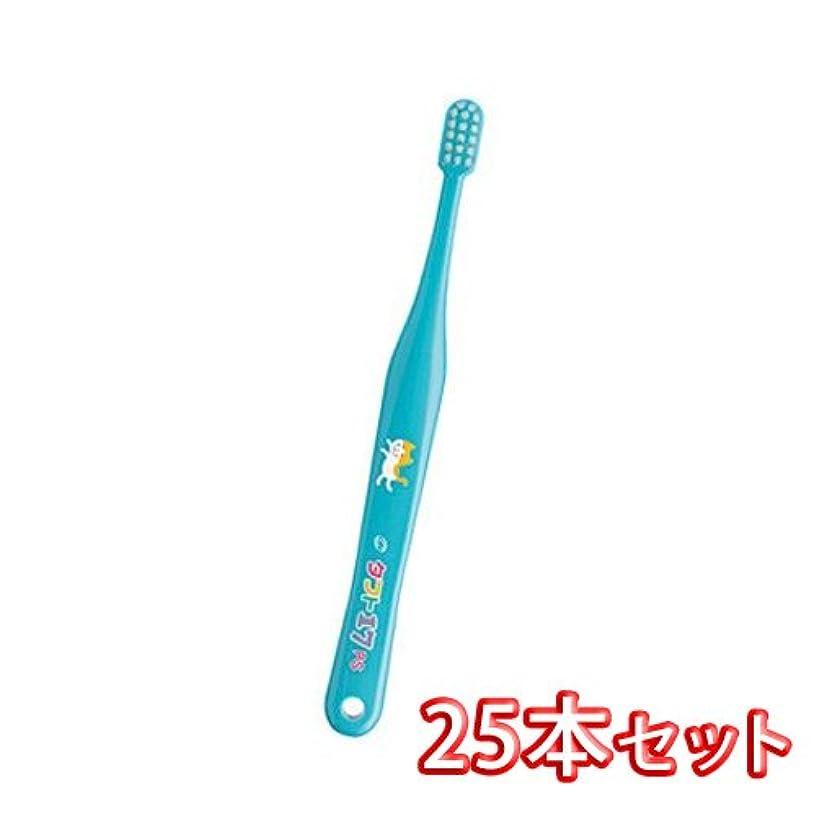 観察する頼る東部オーラルケア タフト 17 歯ブラシ プレミアムソフト 25本入 (タフト17(PS)ブルー)