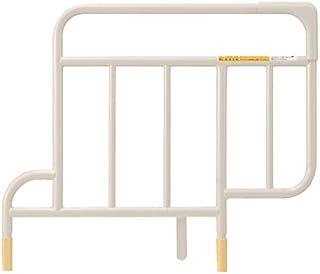 パラマウントベッド社製ベッド用 ベッドサイドレール ホワイトアイボリーKS-151Q