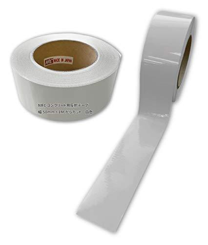コンクリート用反射テープ 幅50mm×長さ1Mから10Mまで 日本製 プライマー不要 (長さ4M, 白)