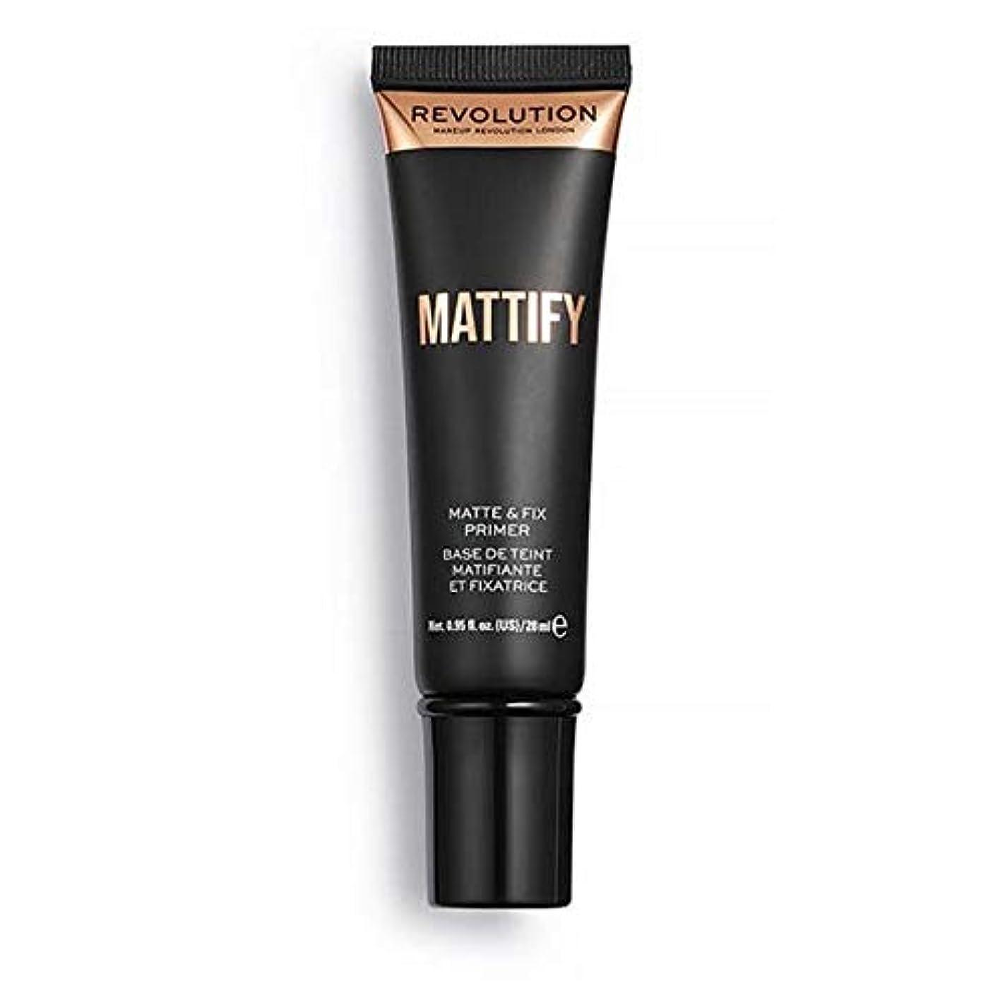 蘇生する申し立てる移行[Revolution ] 革命Mattifyプライマー - Revolution Mattify Primer [並行輸入品]