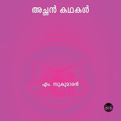 Achan Kathakal  By  cover art