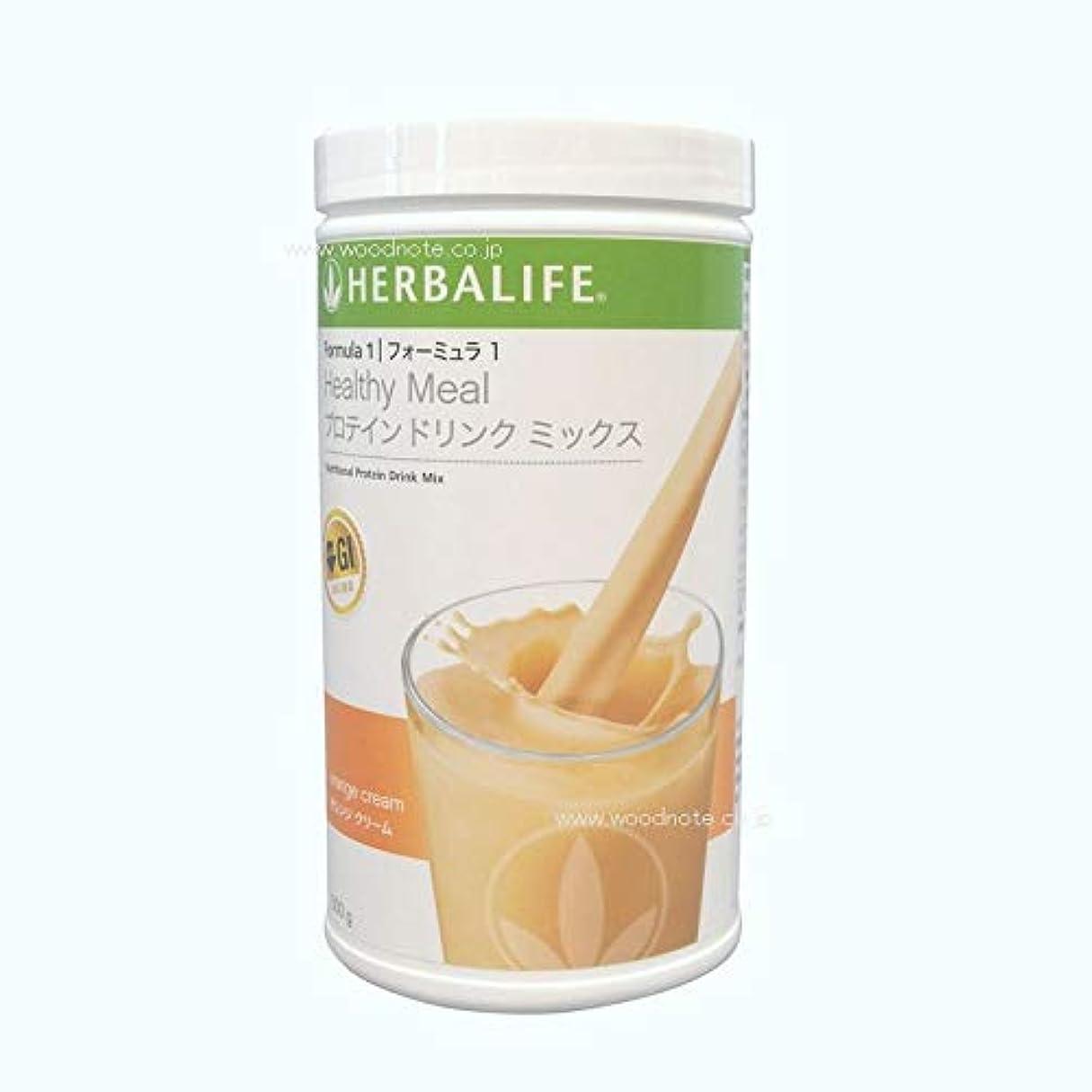南西枯渇する深めるハーバライフ HERBALIFE フォーミュラ1プロテインドリンクミックス オレンジクリーム味