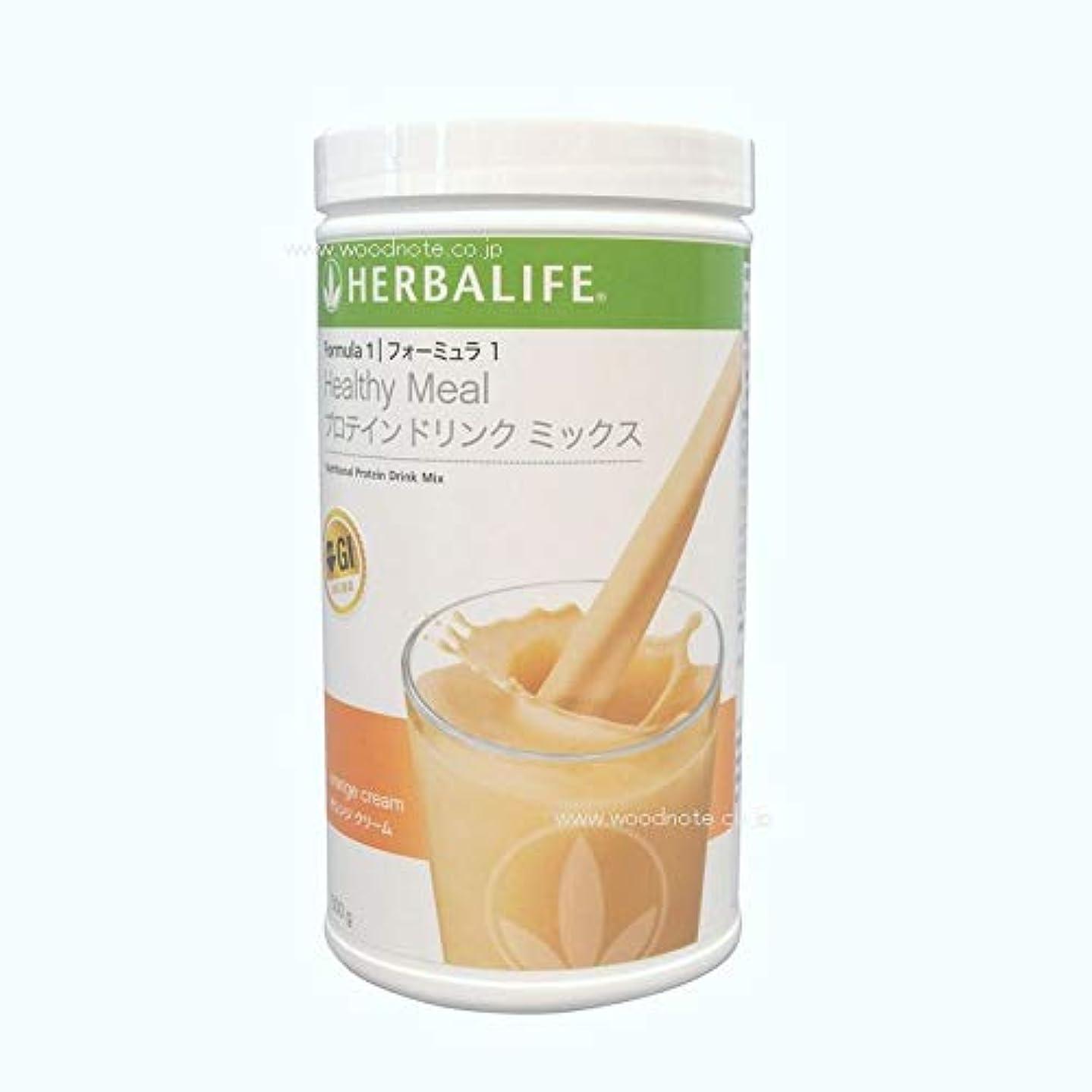 ブラウスバッフル見込みハーバライフ HERBALIFE フォーミュラ1プロテインドリンクミックス オレンジクリーム味