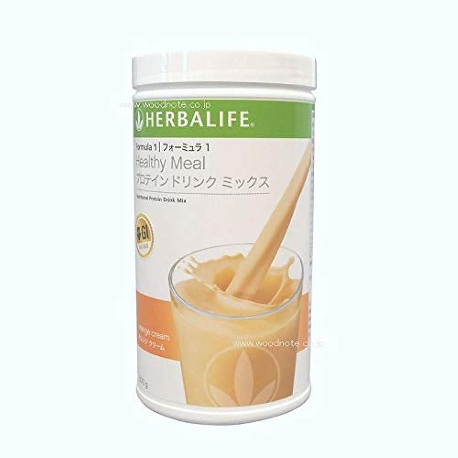 エクステント医薬中ハーバライフ HERBALIFE フォーミュラ1プロテインドリンクミックス オレンジクリーム味