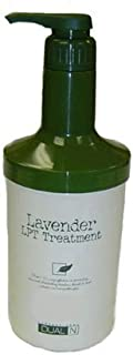 Lavender LPT Treatment by ILJIN COSMETICS