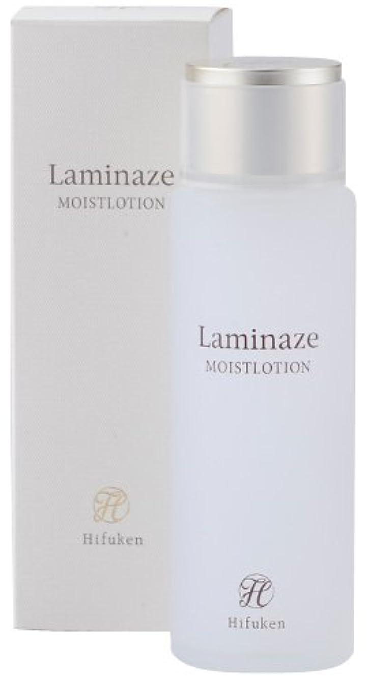 真空胃ファイアルLaminaze(ラミナーゼ) モイストローション 120ml