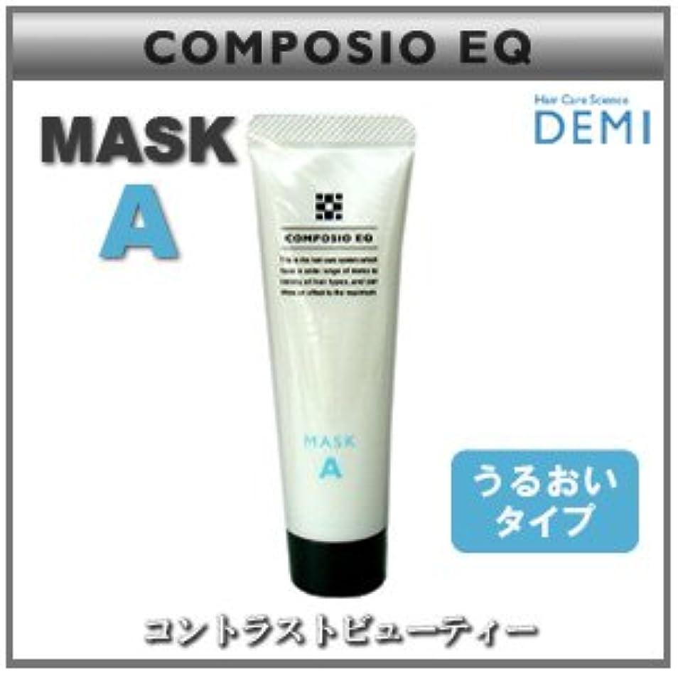ロンドン設計図競う【X2個セット】 デミ コンポジオ EQ マスク A 50g