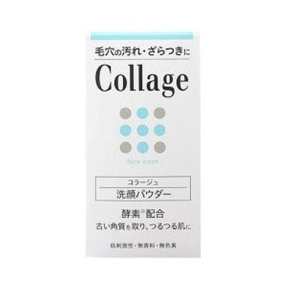 記念碑的な小学生ページェント(持田ヘルスケア)コラージュ 洗顔パウダー 40g(お買い得3個セット)