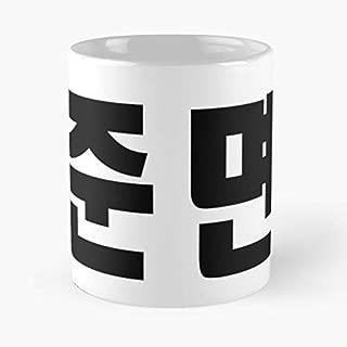 Baekhyun Exo K L Call Me Baby Funny Christmas Day Mug Gifts Ideas For Mom - Great Ceramic Coffee Tea Cup