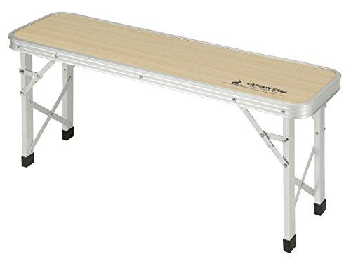 キャプテンスタッグ(CAPTAIN STAG) ベンチ テーブル 86×24cm ジャストサイズ UC-540
