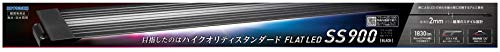 コトブキ 水槽 フラットLED SS900 ブラック