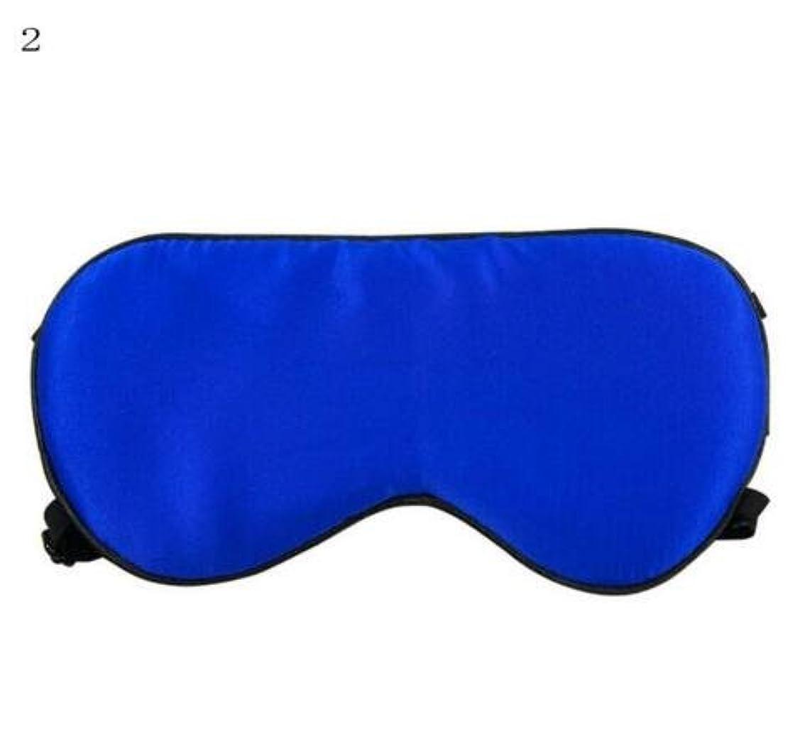 ミリメートルどうやって散髪NOTE 高級100%シルクポータブル旅行睡眠アイマスク休憩補助ソフトカバーアイパッチアイシェード睡眠マスクケースMR096