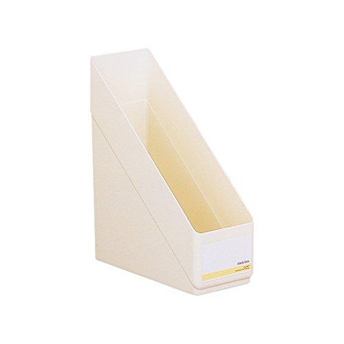 リヒトラブ スタックボックス ボックスファイル A4縦 白 G1610-0 【まとめ買い3個セット】