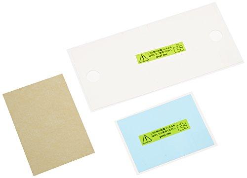 任天堂公式ライセンス製品 指紋軽減フィルター for ニンテンドー3DS