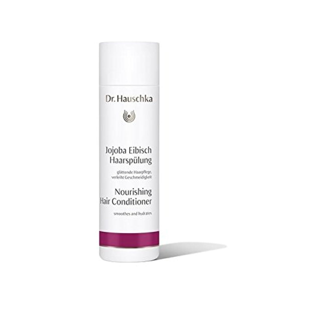 闘争解決北米ハウシュカ栄養ヘアコンディショナー(200ミリリットル) x4 - Dr. Hauschka Nourishing Hair Conditioner (200ml) (Pack of 4) [並行輸入品]