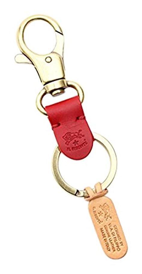 散逸偽善者石の(イルビゾンテ) IL BISONTE キーホルダー #C0551 P 134 RED 並行輸入品