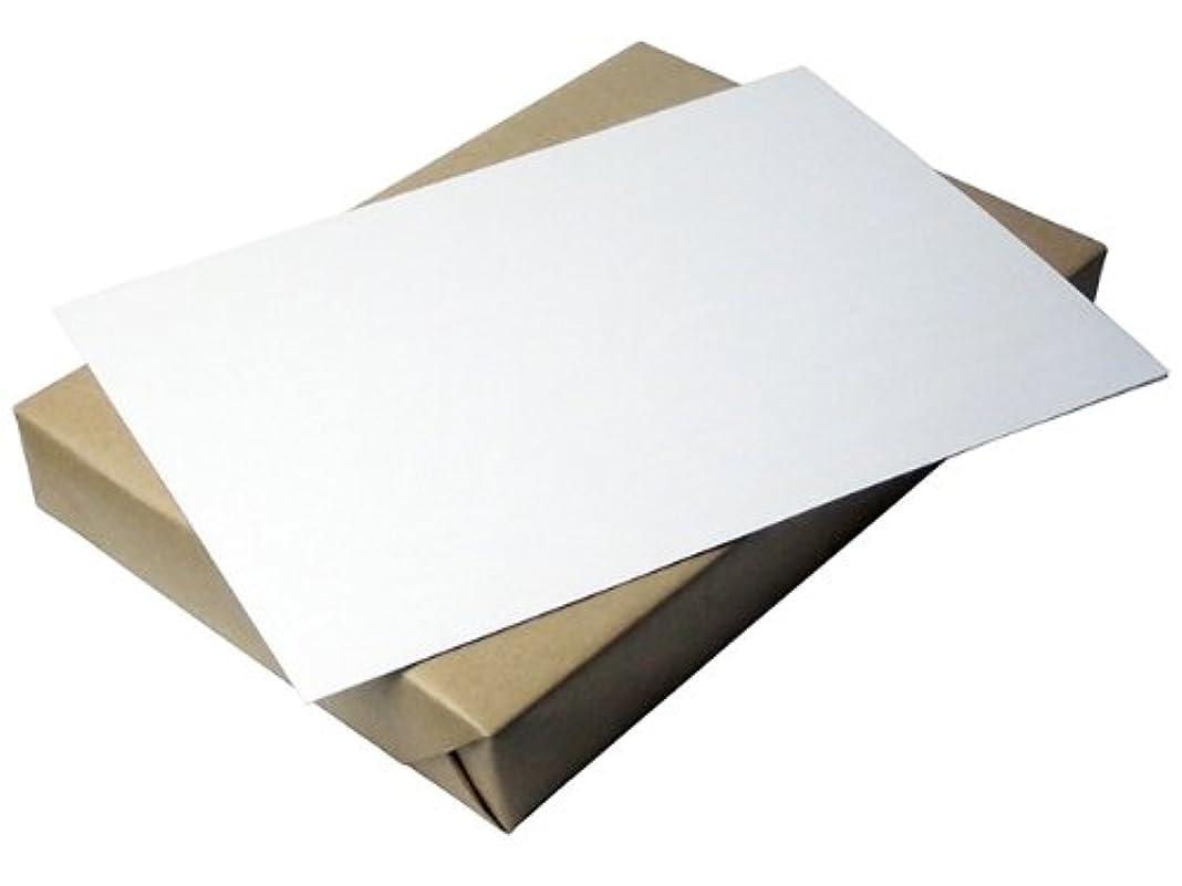 穴息苦しい優しさ上質紙 B5 135Kg 500枚