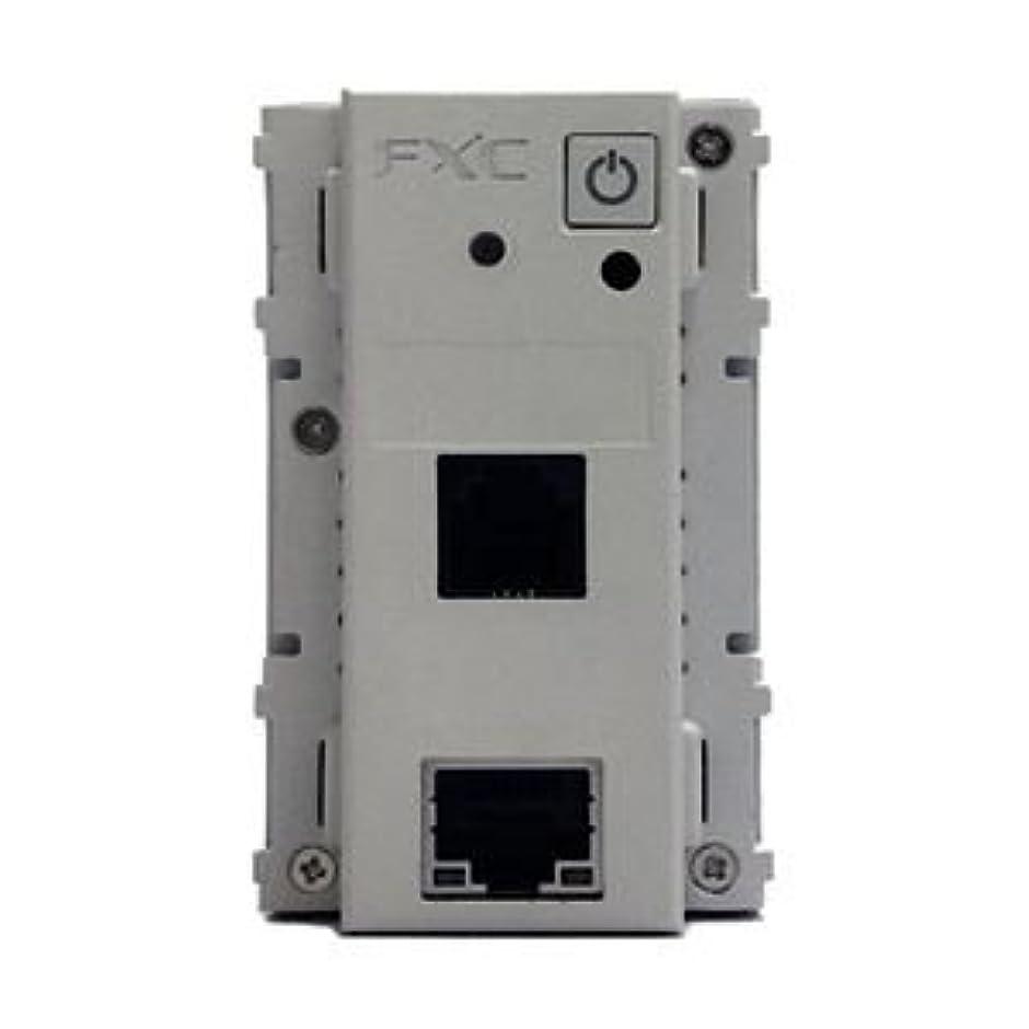 マウント自治家具FXC AE1021 IEEE802.11b/g/n対応 コンセント壁埋込型無線LANアクセスポイント