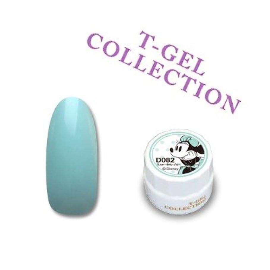 オプション空白昆虫ジェルネイル カラージェル T-GEL ティージェル COLLECTION カラージェル D082 ミルキーネオンブルー 4ml